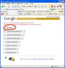 Google登録ページ