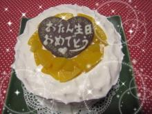 Sweets*party-ケーキ