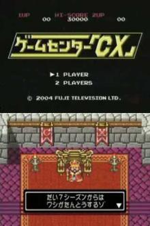 gamecentercx