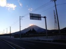 日本一の山~