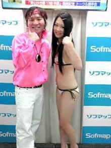 青山沙也香オフィシャルブログ「Sayaka's Blog」Powered by Ameba-F1010324.jpg