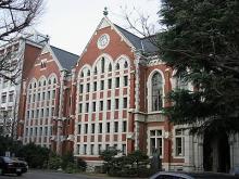 三田図書館旧館