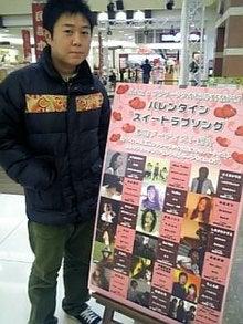 浜田伊織のブログ-NEC_0038.jpg