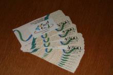 card-060521