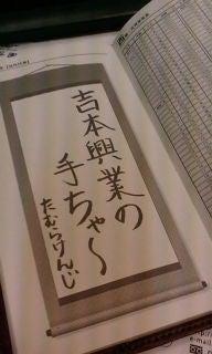 20081127134046.jpg