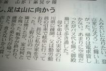 芳野満彦7