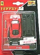 Maist Ferrari F40 01