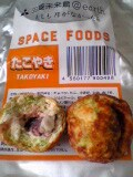 space food たこやき
