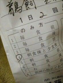鵜飼りえオフィシャルブログ 「りぃのふる里☆絵日記」 powered by アメブロ-Image16271.jpg