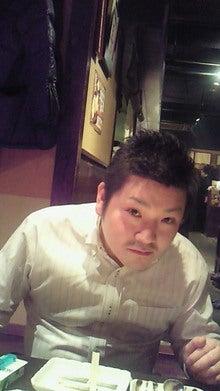 名古屋出身!酉年社長のブログ-image.jpg