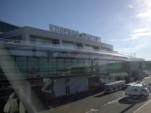 ギャランドゥの隠し部屋-羽田空港