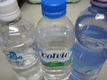 水 水 水