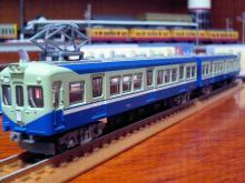 富士急5700系