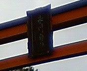 200611111814.jpg