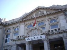 旅順博物館3