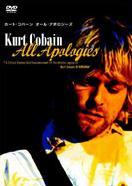Kurt Cobain All Apologies