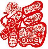 中国切り絵