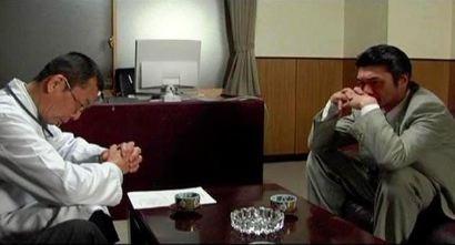 ★ 『ビジネスマン必勝講座 ヤクザに学ぶ経済戦術』|映画の ...