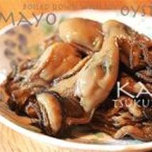 牡蠣佃煮への賛辞