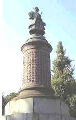靖国神社 2007.11.3