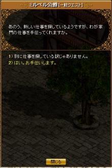 \(^o^)/ハジマタ