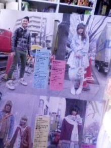 太陽族花男のオフィシャルブログ「太陽族★花男のはなたれ日記」powered byアメブロ-おっすめっす