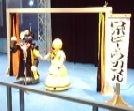 メッセのステージゾーン漫才ロボットたち3