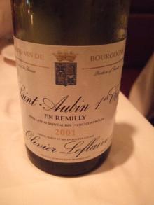 Saint Aubin 1er Cru En Remilly 2001
