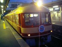 yudanaka-2000