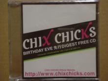 chixchicks-digestCD