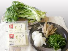 湯豆腐材料