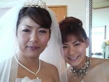 横峯さくらオフィシャルブログ『SAKURA BLOG』powered by アメブロ-2009011214170000.jpg