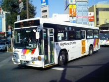 kawanakajima-bus