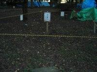 代々木公園(みっちゃんのテント跡)