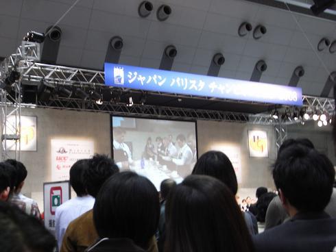 ジャパンバリスタ2008