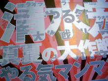 shimizu_live03