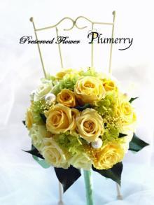 Plumerry(プルメリー)プリザーブドフラワースクール (千葉・浦安校)-bouquet