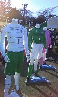 サッカー馬鹿のブログ-090201_1450~010001.jpg